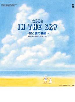 雲 パステル画 名入れカレンダー